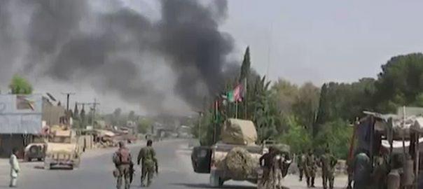 افغانستان ، صوبہ ، قندھار ، بم دھماکا ، 4 افراد ، جاں بحق