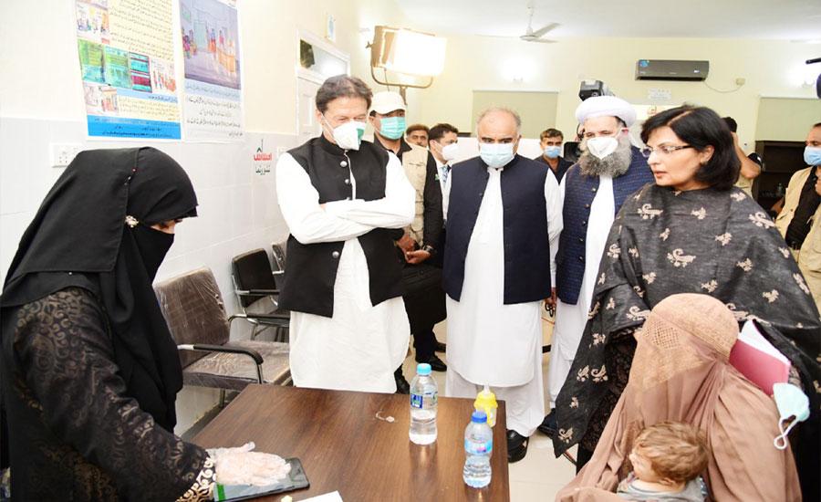 وزیراعظم نے ضلع خیبر میں احساس نشوونما پروگرام کا اجراء کردیا