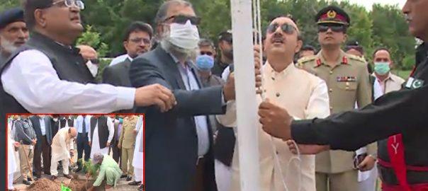 کشمیری عوام ، یکجہتی تقریب ، صدر آزاد کشمیر ، سردار مسعود خان ، شرکت ، کشمیری پرچم کشائی ، اسلام آباد ، 92 نیوز