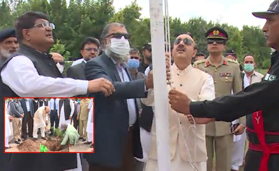 کشمیری عوام سے یکجہتی کیلئے تقریب، صدر آزاد کشمیر سردار مسعود خان کی شرکت