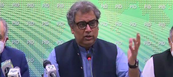 وفاقی وزیر بحری امور علی زیدی ، نئی شپنگ پالیسی ، اعلان ، پریس کانفرنس ، اسلام آباد ، 92 نیوز