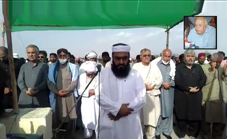 میرحاصل بزنجو کی نماز جنازہ کی نال میں ادائیگی، عزیز و اقارب اور اہل علاقہ کی شرکت