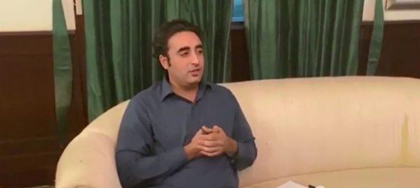 شہرقائد ، ایڈمنسٹریٹرز ، تعلق کراچی ، بلاول ، اجلاس ، کراچی ، 92 نیوز