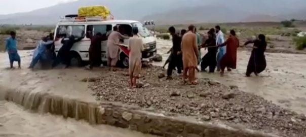 بلوچستان ، طوفانی بارشوں ، سیلابی صورتحال ، 9 اضلاع ، ایمرجنسی نافذ ، کوئٹہ ، 92 نیوز
