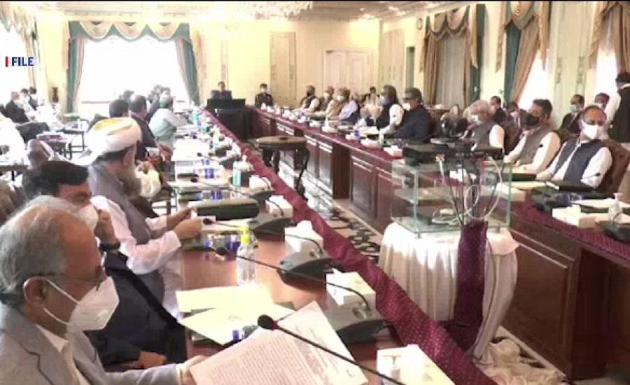 وزیراعظم کی زیرصدارت وفاقی کابینہ کا اجلاس ، 13 نکاتی ایجنڈا زیرغور