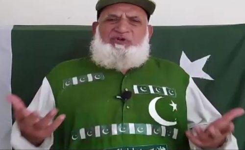 پاکستان ، انگلینڈ ، ٹیسٹ سیریز ، پاکستانی ہلک ، ٹیم ، سپورٹ ، میدان