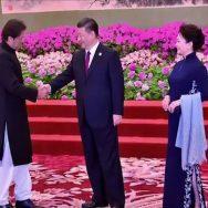 چینی صدر شی جن پنگ ، جلد ، پاکستان کا دورہ ، سفارتی ذرائع ، اسلام آباد ، 92 نیوز