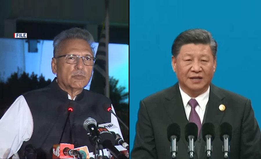 چین اور پاکستان اچھے بھائی اور شراکت دار، دوستی کا خصوصی رشتہ ہے، شی جن پنگ