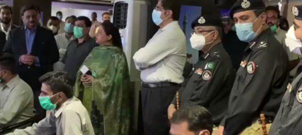 وزیراعلیٰ سندھ ، سوک سنٹر ، کمانڈ اینڈ کنٹرول سنٹر ، دورہ ، جلوس ، سکیورٹی ، بریفنگ