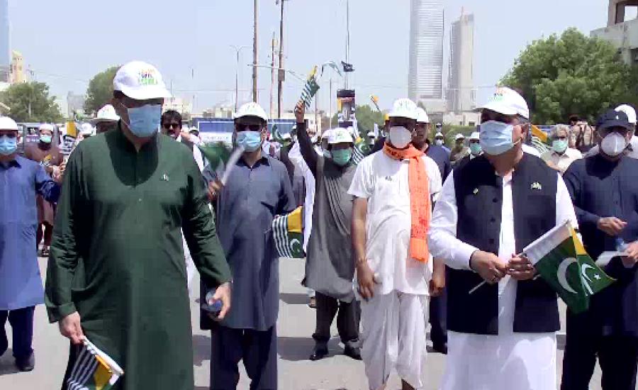 وزیر اعلیٰ سندھ کی زیر قیادت یوم استحصال پر ریلی نکالی گئی