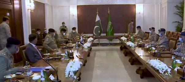 آرمی چیف ، جنرل قمر جاوید باجوہ ، سعودی وزارت دفاع ، دورہ
