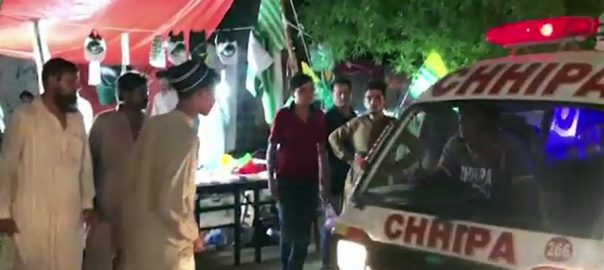 کراچی ، گلشن حدید ، کریکر حملہ ، خاتون ، افراد ، زخمی