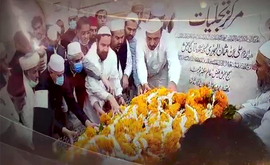 سید علی بن عثمان الہجویریؒ کے مزار مبارک کو غسل دینے کی پروقار تقریب