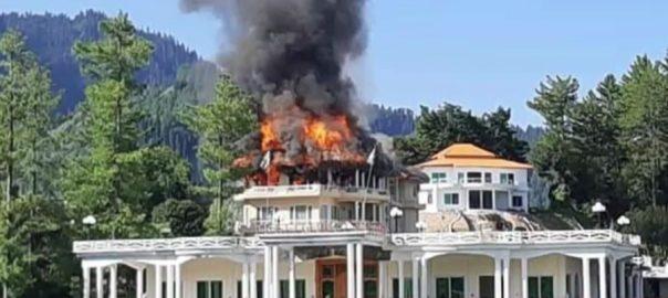 مالم جبہ ، امیر مقام ، رہائش گاہ ، آتشزدگی ، 2 منزلیں جل گئیں ، پشاور ، 92 نیوز