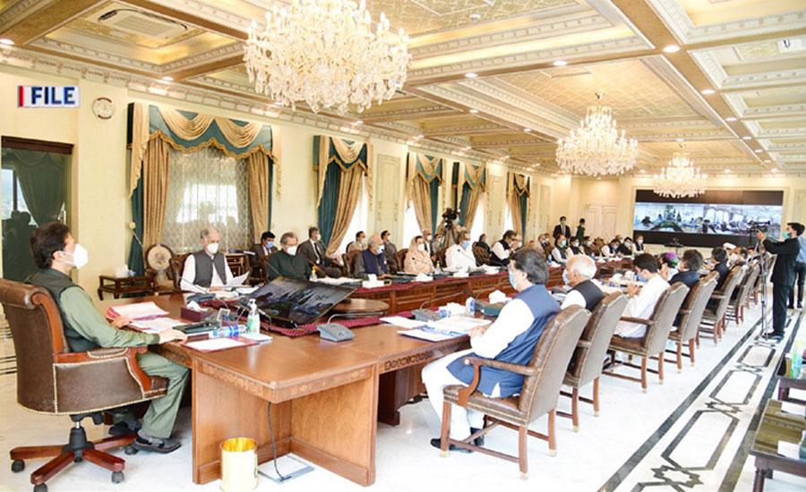 کابینہ اجلاس، وزیراعظم کی سربراہان مملکت کے اخراجات کے تعین کیلئے بل لانے کی ہدایت
