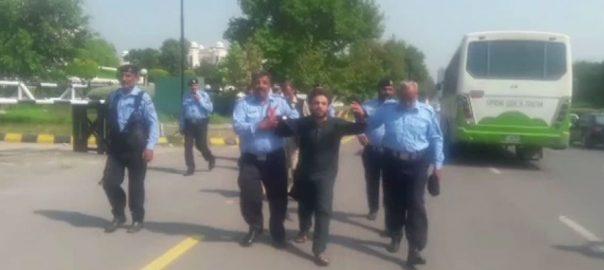 اسلام آباد ، پارلیمنٹ ہاؤس ، باہر ، فائرنگ ، شخص ، گرفتار