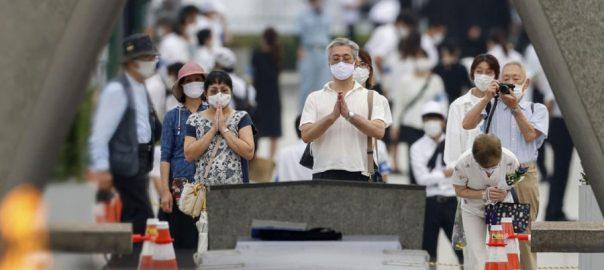 جاپانی ، ہیروشیما ، امریکا ، ایٹمی حملے ، 75 برس