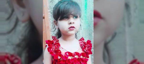 حیدرآباد ، 6 سالہ ملائیکہ ، کھلے مین ہول ، گر کر جاں بحق ، 92 نیوز