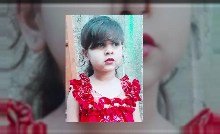 حیدرآباد، 6 سالہ ملائیکہ کھلے مین ہول میں گر کر جاں بحق