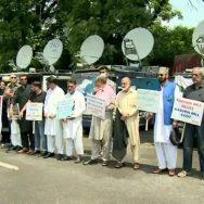 اسلام آباد ، حریت کانفرنس ، بھارتی ہائی کمیشن ، احتجاج ، علی امین گنڈاپور ، مشال ملک ، 92 نیوز