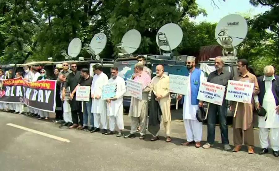 اسلام آباد، حریت کانفرنس کے زیراہتمام بھارتی ہائی کمیشن کے باہر احتجاج