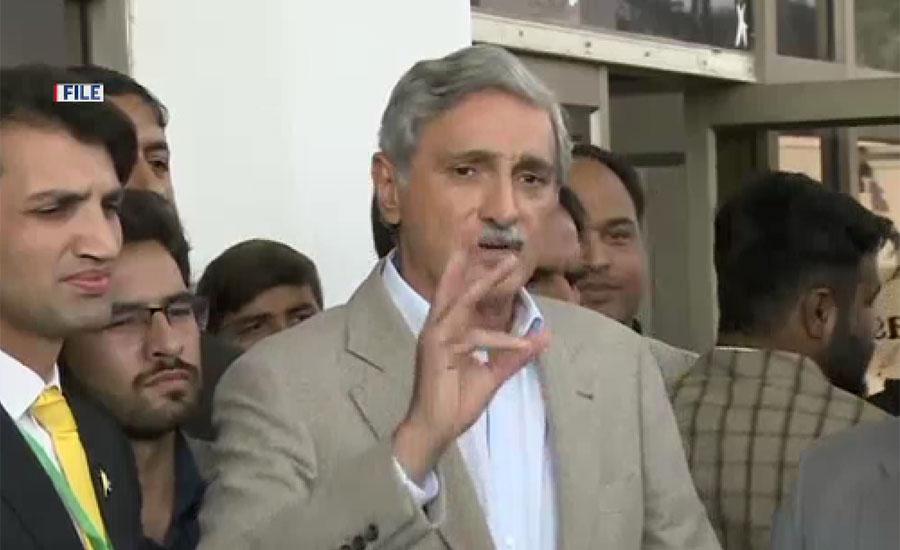 جہانگیرترین کی شوگر ملز کیخلاف ایف آئی اے کی تحقیقات لاہور ہائی کورٹ میں چیلنج