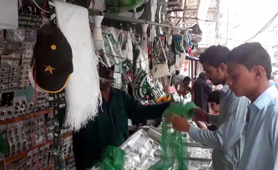 حیدر آباد ،جشن آزادی کی تیاریاں زور و شور سے جاری