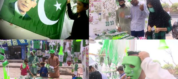 لاہور ، جشن آزادی ، تیاریاں ، بھرپور جوش خروش ، جاری ، 92 نیوز
