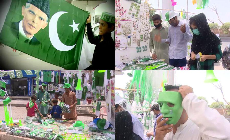 لاہور میں جشن آزادی کی تیاریاں بھرپور جوش خروش سے جاری