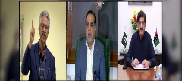 کراچی ، مسائل ، 3 سیاسی جماعتوں ، دو اہم بیٹھکیں ، 92 نیوز