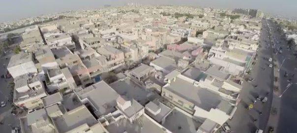 کراچی ، ضلع غربی ، تقسیم ، سندھ ہائی کورٹ ، چیلنج