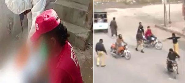 کراچی ، غیرت کے نام ، 2 خواتین سمیت 4 افراد قتل ، ملیر سٹی ، ابراہیم حیدری ، 92 نیوز