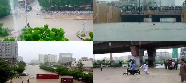 کراچی ، مون سون ، طوفانی اسپیل ، سیلابی صورتحال ، 92 نیوز