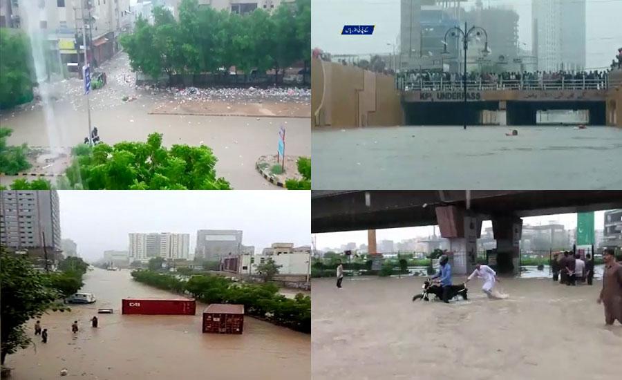 کراچی میں مون سون کا ایک اور طوفانی اسپیل، سیلابی صورتحال