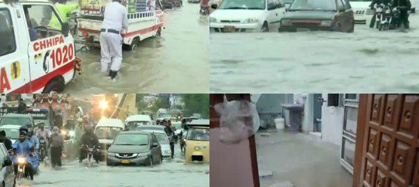 کراچی ، مون سون ، چوتھا اسپیل ، ہر سو پانی ہی پانی ، کرنٹ لگنے ، 6 جاں بحق ، 92 نیوز