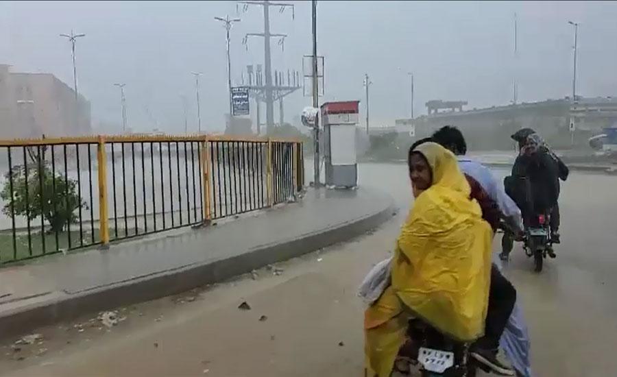کراچی میں مون سون اسپیل مزید 2 روز تک جاری رہنے کا امکان