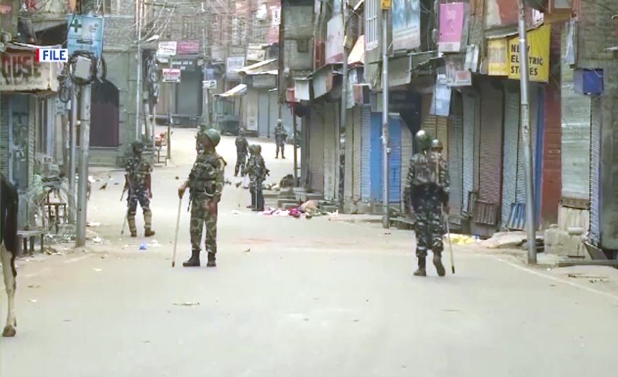 غیر قانونی بھارتی زیر قبضہ جموں وکشمیر میں بھارتی فوج کی جارحیت میں 4 کشمیری نوجوان شہید