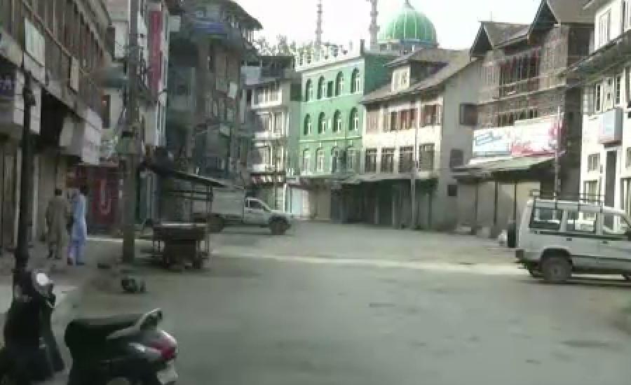 بھارتی حکومت نے مقبوضہ وادی میں سڑکیں ، مارکیٹیں اور بازار سیل کر دیے