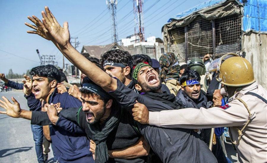 مقبوضہ کشمیر، محرم الحرام کے جلوسوں پر پابندی، قابض فوج نے مزید 4 کشمیری شہید کردئیے
