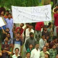غیر قانونی ، بھارتی زیر قبضہ ، جموں و کشمیر ، آج ، بھارتی یوم آزادی ، یوم سیاہ ، منایا جا رہا ہے ، سری نگر ، 92 نیوز