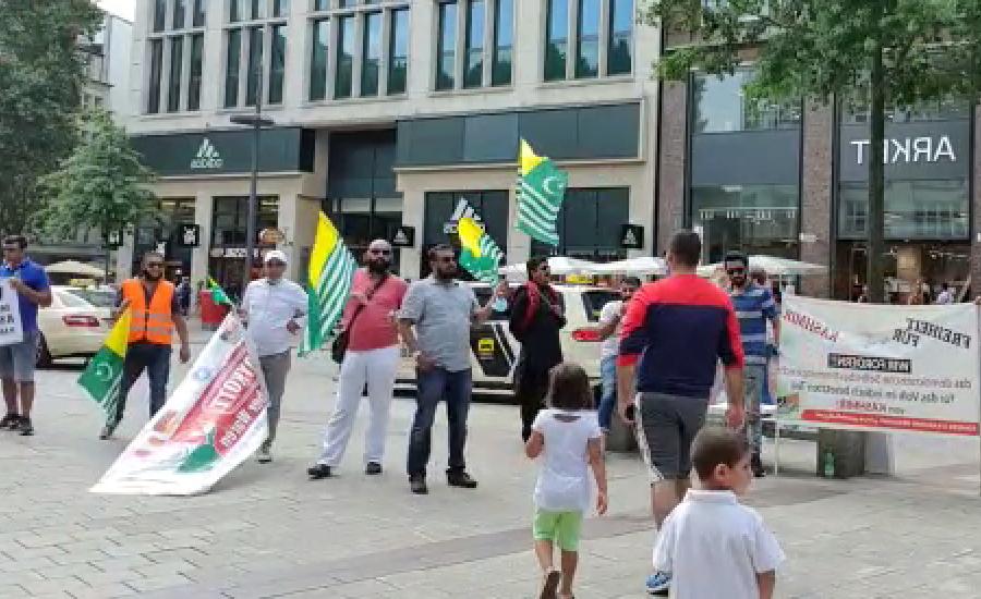 ای یو پاک فرینڈ شپ فیڈریشن جرمنی کے زیر اہتمام مقبوضہ کشمیر پر قبضے کیخلاف احتجاجی مظاہرہ