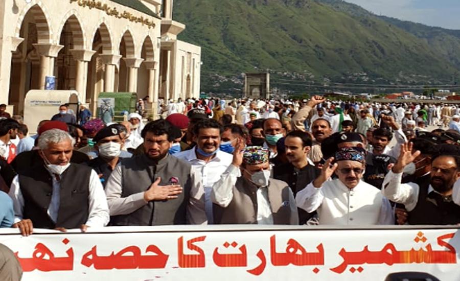 نماز عید میں بھی ملک بھر کی مساجد میں کشمیریوں کیلئے خصوصی دعائیں مانگی گئیں