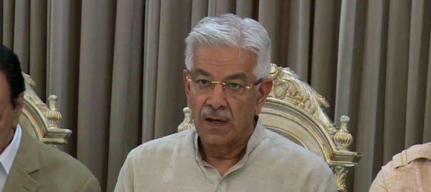 حکومت ، خارجہ امور ، ناکامیوں کا انبار ، خواجہ آصف ، پریس کانفرنس ، لاہور ، 92 نیوز
