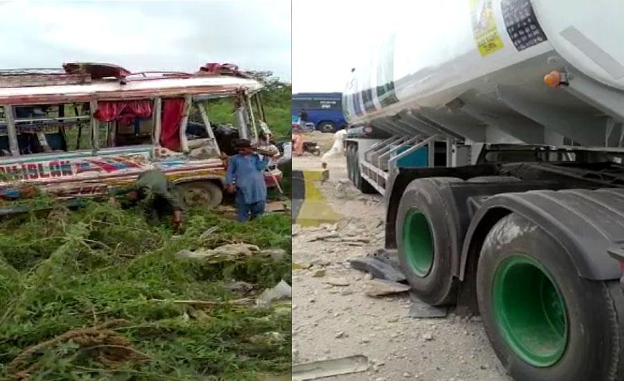 کراچی کے علاقے بلدیہ ٹاؤن میں تیز رفتار آئل ٹینکر اور بس میں تصادم ، 20 افراد زخمی