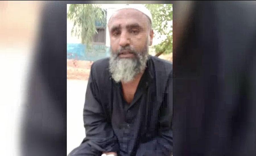 اپنے ہی گھر کے 11 افراد کے قاتل عبدالوہاب نے اعتراف جرم کر لیا