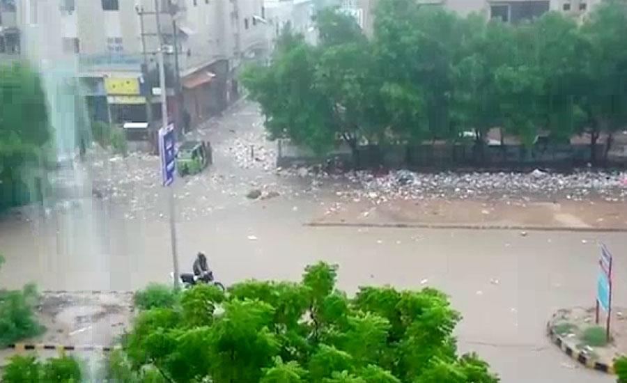 کراچی میں بارشوں سے پیدا ہونے والی صورتحال پر آج چھٹی کا اعلان