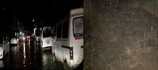 کراچی ، علاقوں ، رات ، بارش ، نشیبی علاقے ، زیر آب