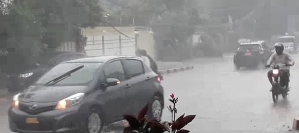 شہر قائد ، آج ، تیز بارش ، شروع ، محکمہ موسمیات