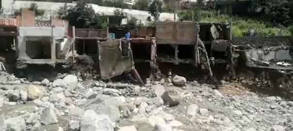 سوات ، اپرکوہستان ، سیلابی ریلوں ، تباہی ، جاں بحق ، تعداد 14 ، 92 نیوز