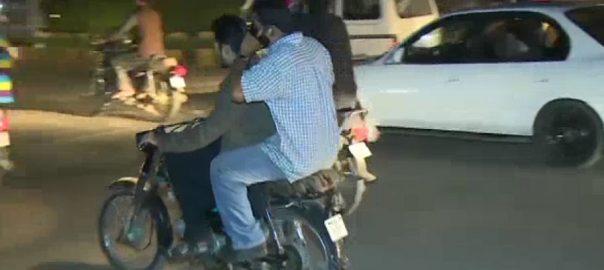سندھ ، نو اور دس محرم الحرام ، دفعہ ایک سو چوالیس نافذ ، محکمہ داخلہ سندھ ، نوٹیفکیشن ، کراچی ، 92 نیوز
